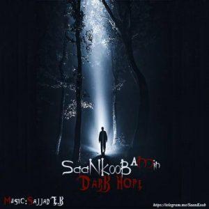 دانلود آهنگ جدید سنکوب به نام دارک هوپ