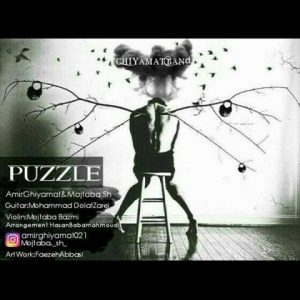 ۱۴۷۲۸۳۸۸۰۰۹۲۷۶۷۱۴۱ghiyamat-band-puzzle