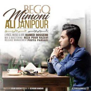 دانلود آهنگ جدید علی جانی پور به نام بگو میمونی