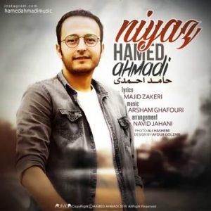 دانلود آهنگ جدید حامد احمدی به نام نیاز