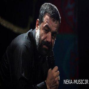 دانلود مداحی محمود کریمی به نام بعضی روزا فکر می کنم بار گناهم