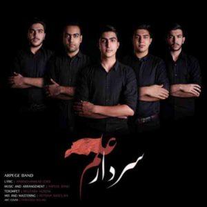 دانلود آهنگ جدید گروه آرپژ به نام سردار علم