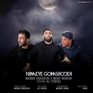 دانلود آهنگ جدید مسعود صادقلو و علی پیشتاز به نام نیمه گمشده