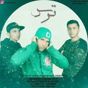 دانلود آهنگ جدید رضا سیلور و محمد جی ان و اشکان به نام ترس