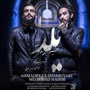 دانلود آهنگ جدید احمد سلو و مهرشید حبیبی به نام یلدا