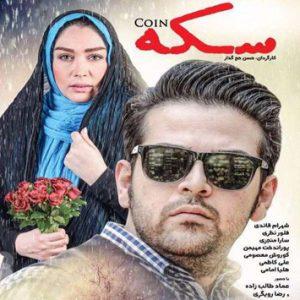 emad-talebzadeh-called-be-moghe-residi