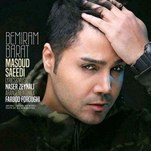 دانلود آهنگ جدید مسعود سعیدی بنام بمیرم برات