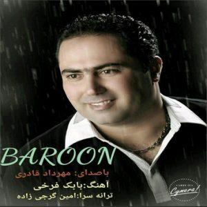 دانلود آهنگ جدید مهرداد قادری به نام بارون