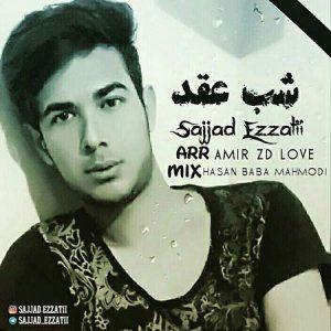 دانلود آهنگ جدید سجاد عزتی به نام شب عقد