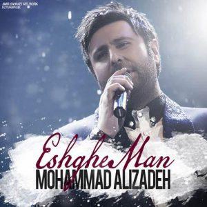 دانلود آهنگ جدید محمد علیزاده به نام عشق من