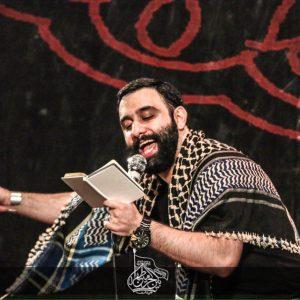 دانلود مداحی شور کربلا اکسیر مستی جنونه جواد مقدم 21 رمضان 96