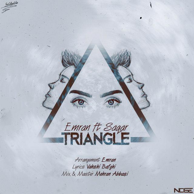 دانلود آهنگ جدید عمران و ساغر به نام مثلث