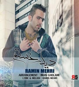 Ramin-Mehri_Dige-Khastam