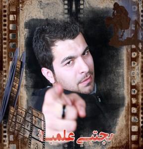Mojtaba_Alambaz