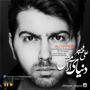 Ali-Hyper-Donyaye-Aramesh