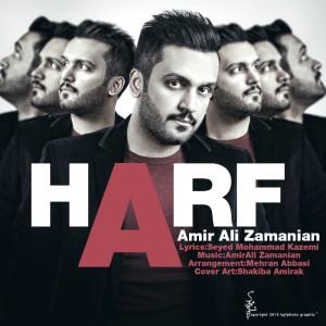 Amir-Ali-Zamanian-Harf