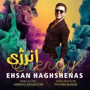Ehsan-HaghShenas-Enerji