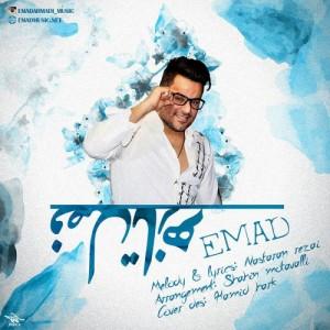 Emad-Fasle-Tazeh