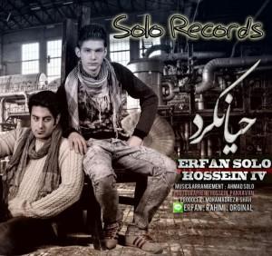Erfan-Solo-Haya-Nakard-Ft-Hossein-IV