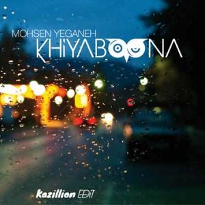 دانلود جدیدترین آهنگ محسن یگانه به نام خیابونا