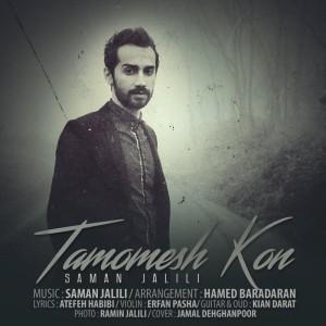 Saman Jalili - Tamoomesh Kon.mp3