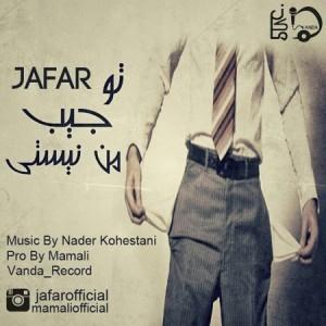 jafar-Jibeman-450x450-300x300