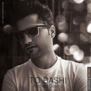 دانلود آهنگ جدید احمد سعیدی با نام تو باشی