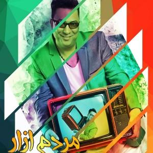 Behnam Shahbazi - Mardomazar.mp3