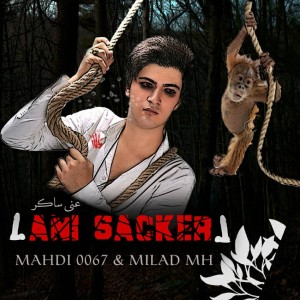 Mahdi 0067 And Milad mh - Ali saker - Www.Neka-Music.IR