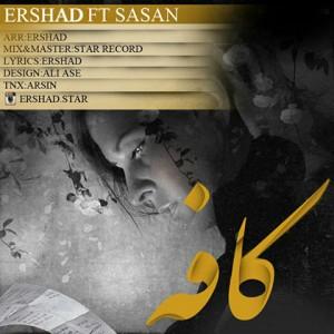 Ershad-Ft-Sasan-Coffee