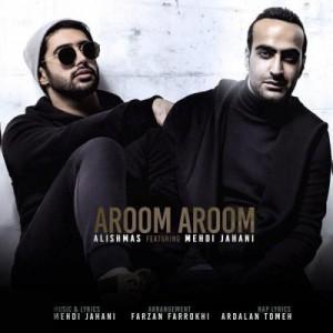 دانلود آهنگ جدید علیشمس به نام آروم آروم