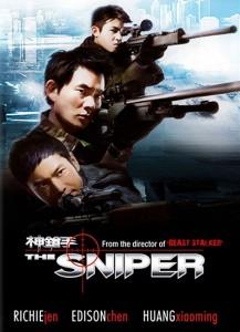 دانلود رایگان فیلم تک تیرانداز The Sniper 2009