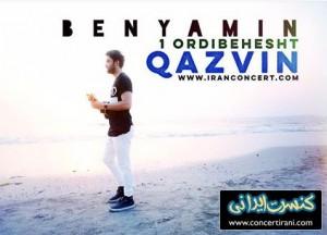 کنسرت 1 اردیبهشت 95 بنیامین در قزوین