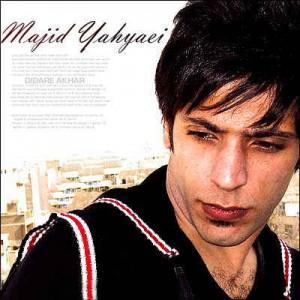 دانلود آهنگ جدید مجید یحیایی به نام شعبده باز