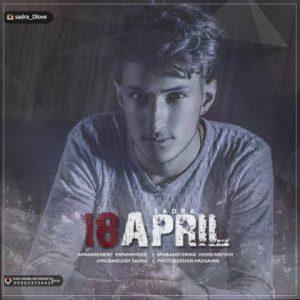 دانلود آهنگ جدید صدرا به نام 18 آوریل