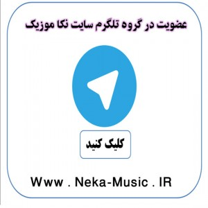 لینک عضویت در کانال تلگرام 95 گروه جدید 95