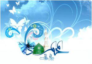 دانلود مولودی مبعث حضرت رسول اکرم 95