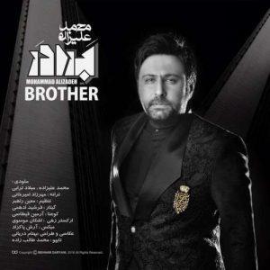 دانلود آهنگ جدید محمد علیزاده به نام برادر