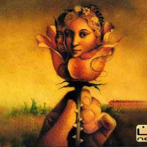 دانلود آهنگ جدید محسن چاوشی به نام غریبه
