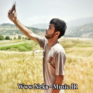 دانلود آهنگ جدید فارسی احمد لائینی به نام دلم میگیره