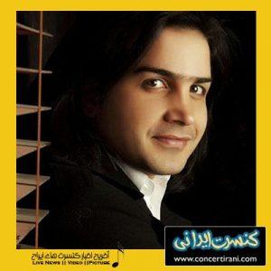 کنسرت محسن یگانه بروجن سالن فرهنگسرا