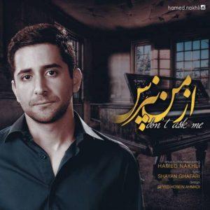 دانلود آهنگ جدید حامد نخلی به نام از من نپرس