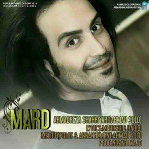 دانلود آهنگ جدید احمد سلو به نام مرد