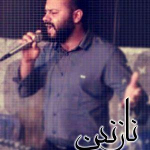 دانلود آهنگ فارسی محمد رحیم پور به نام نازنین