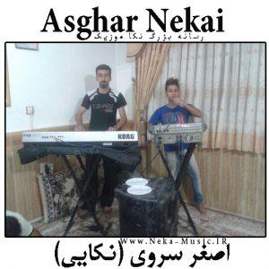 دانلود آهنگ مازندرانی اصغر نکایی به نام رفیق