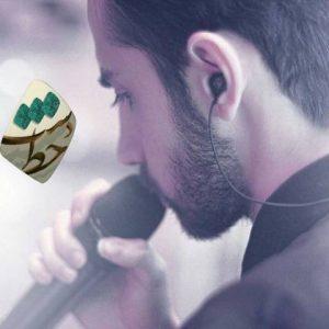 دانلود آهنگ جدید سامان جلیلی به نام دست خط