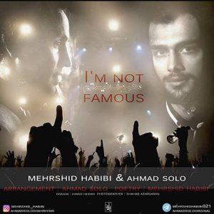 دانلود آهنگ جدید احمد سلو و مهرشید حبیبی به نام معروف نیستم