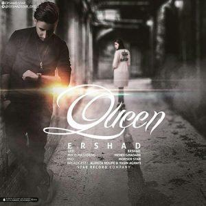 ershad-queen-1