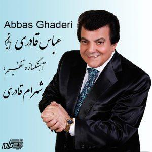 دانلود آهنگ جدید عباس قادری بنام ناز گلکم