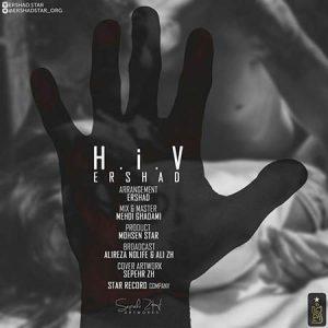 دانلود آهنگ جدید ارشاد به نام ایدز